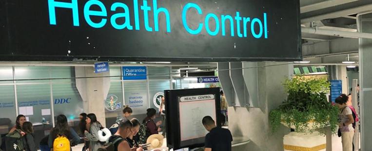 Coronavirus au Vietnam: Situation sous-contrôle
